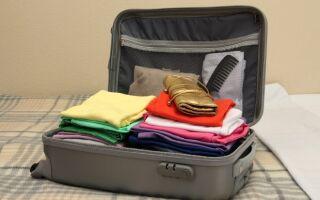 Что взять с собой в поездку: список необходимых вещей