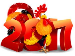 Когда начинается Новый год 2017 по китайскому календарю